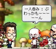 Maple111001_082703.jpg