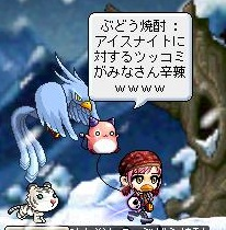 Maple111025_024221.jpg