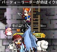 Maple111025_033136.jpg