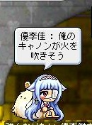 Maple111025_040220.jpg