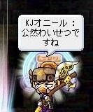 Maple111031_212346.jpg