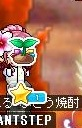 Maple111118_205106.jpg