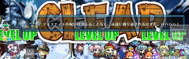 Maple111119_023855.jpg