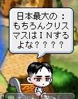 Maple111213_014445.jpg