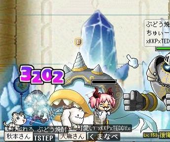 Maple111214_003758.jpg