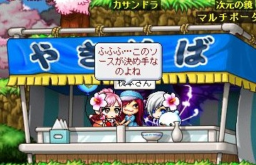 Maple120103_030556.jpg