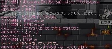 Maple120110_000032.jpg