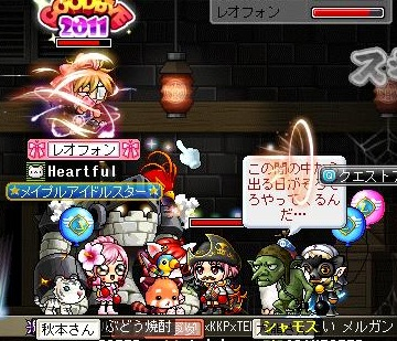 Maple120113_000138.jpg