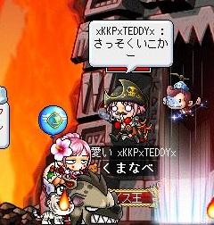 Maple120115_011758.jpg