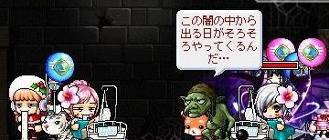 Maple120118_015104.jpg