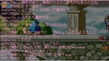 Maple120120_232811.jpg