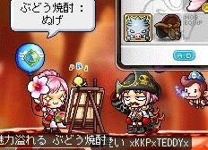 Maple120121_011918.jpg