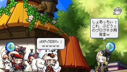 Maple120129_232105.jpg