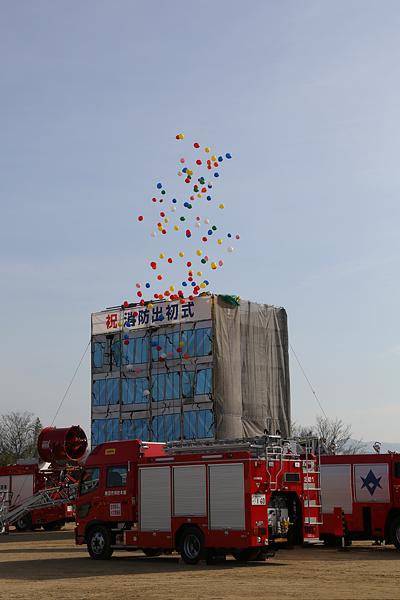 2次火災発生。風船とはファンタスティック。。。