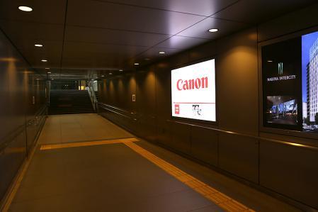 キャノンサービスセンターのビルへは地下鉄直結