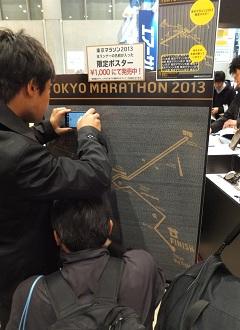 参加者全員の名前の入ったポスター(1枚1000円)