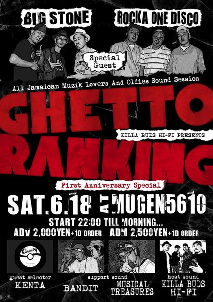 ghetoo-r0618-black-2.jpg