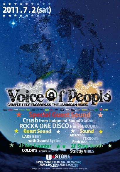 voiceofpeople20110702.jpg