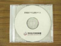 CD_20100904141903.jpg