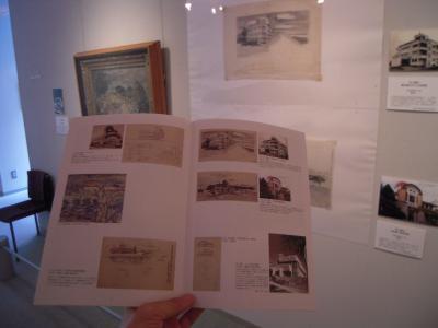 「田上義也―北方建築の種」図録2