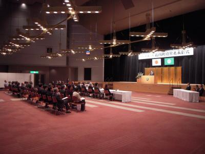 岩内町功労者表彰式2011