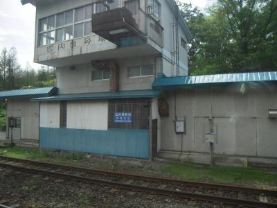 広内信号場