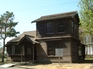 開拓の村・有島旧邸