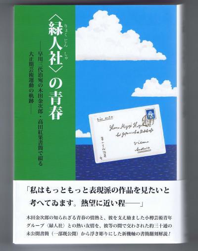 kamei_convert_20130114151249.jpg