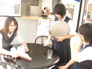 taiken3.jpg