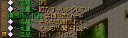 RedStone 12.04.18[02]