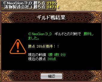 RedStone 12.04.15[01]