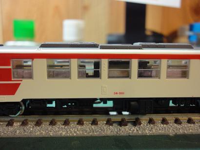 DSC04729.jpg