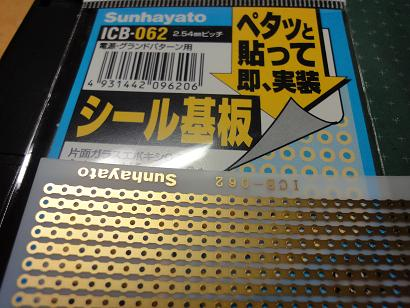 DSC04838.jpg