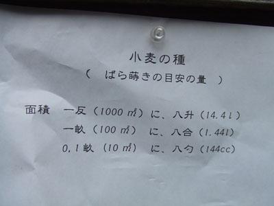 DSCF7227.jpg