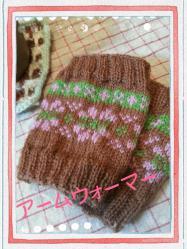 2013-01-21-22-10-25_deco.jpg