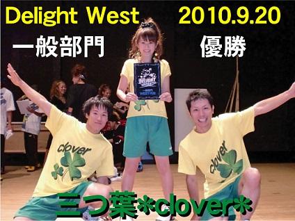 clover2blog.jpg