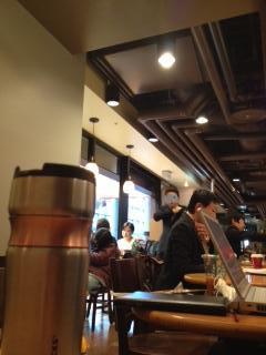 スタバ渋谷マークシティ