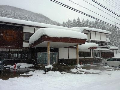 多郎兵衛旅館