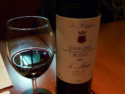 好みのワインです