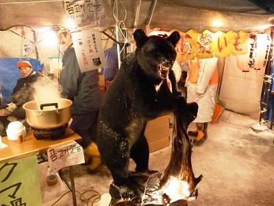 熊さんが!