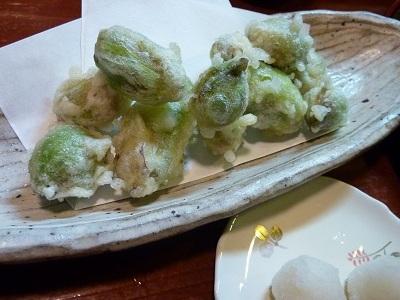 ばっけの天ぷら
