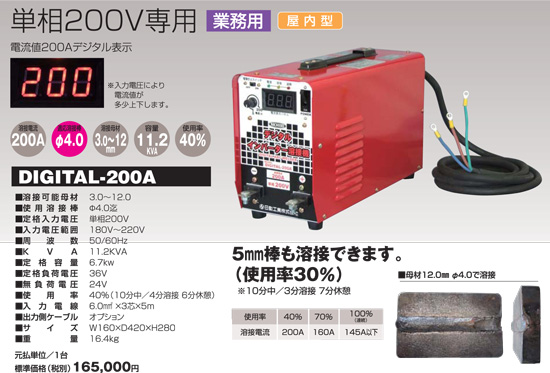 D-200DSK_con.jpg