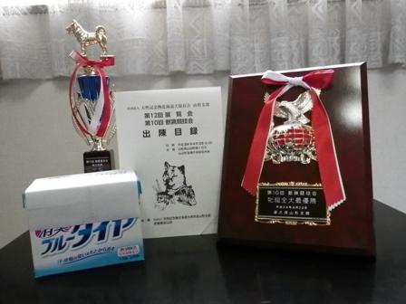 2012.4.23 賞品他1