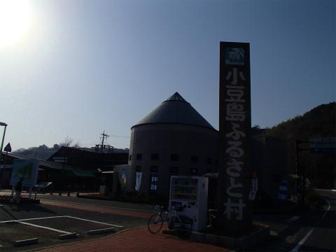 P3090088.jpg