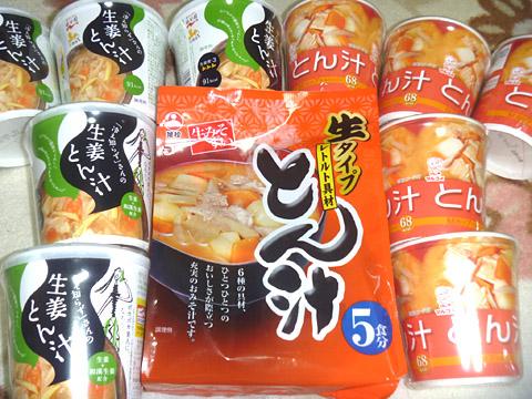 永谷園の「生姜とん汁」とか その他・色々