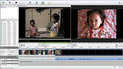 VideoPad.jpg