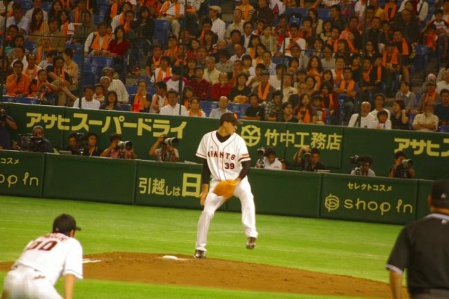 東京ドーム (133)