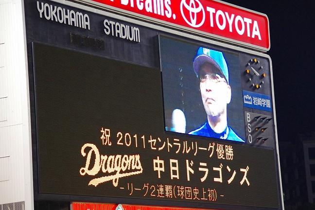 横浜スタジアム (214)