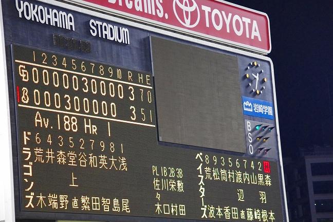 横浜スタジアム (120)