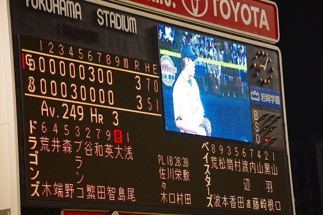 横浜スタジアム (118)